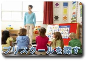 english-class